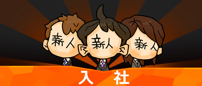 20160126_blog1
